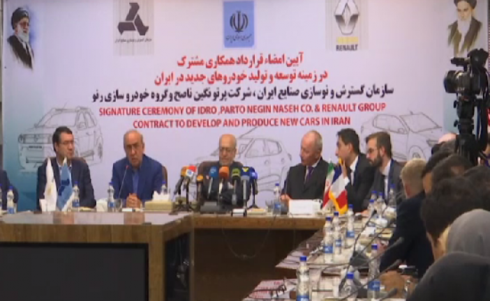 İran İle Renault 660 Milyon Euroluk Anlaşma İmzaladı!